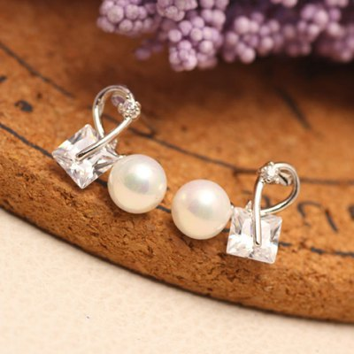 Pair of Trendy Faux Pearl Earrings For WomenEarrings<br>Pair of Trendy Faux Pearl Earrings For Women<br><br>Earring Type: Stud Earrings<br>Gender: For Women<br>Style: Trendy<br>Shape/Pattern: Others<br>Length: 1.2CM<br>Weight: 0.04KG<br>Package Contents: 1 x Earring(Pair)