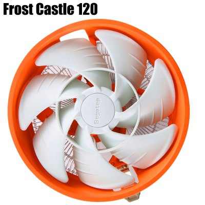 Segotep Frost Castle 120 Pure Aluminum CPU Cooler