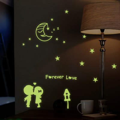 Street Lamp Lovers Style Wall Stickers