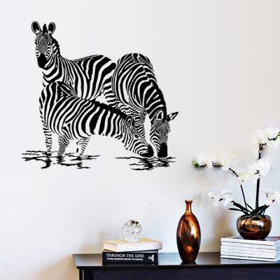 Zebra in The Water Design Removable Wall Sticker