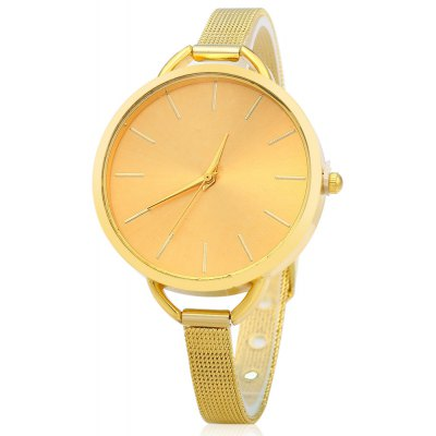 Ladies Steel Analog Quartz Wrist Watch