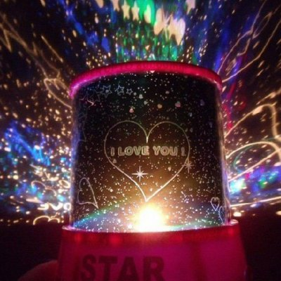 Cupid LED Star Master Projector Lamp