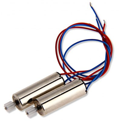 2Pcs Extra Spare CW Motor for BAYANGTOYS X8 Remote Control Quadcopter