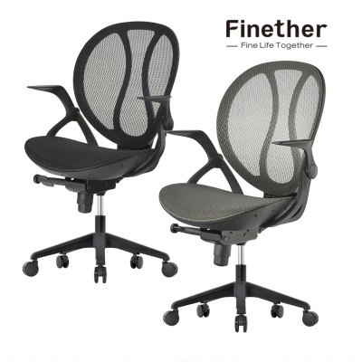 (IT MCB088 BLACK) Finether Mid-Back Swivel Mesh Office Chair, Executive Computer Chair with Synchro-Tilt with 3-Position Locking and Adjustable Armrests, 140 Kg Capacity, Black dali 15 2 11в