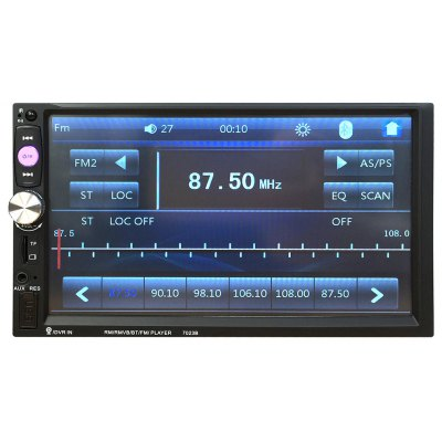 7023B 7 inch Auto Car MP5 Multimedia Player