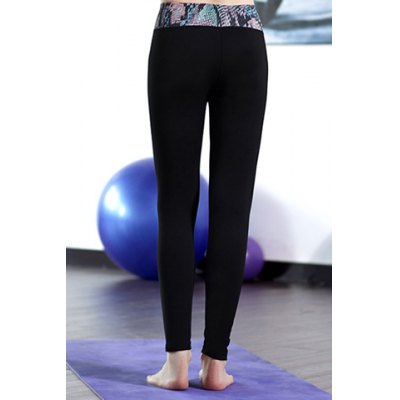 Active High-Waisted Skinny Printed Ninth Yoga Pants For Women