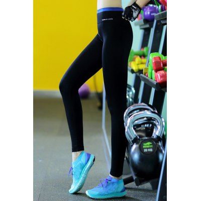 Active High-Waisted Stretchy Spliced Womens Yoga PantsYoga<br>Active High-Waisted Stretchy Spliced Womens Yoga Pants<br><br>Gender: For Women<br>Material: Polyester<br>Weight: 0.189KG<br>Package Contents: 1 x Pants