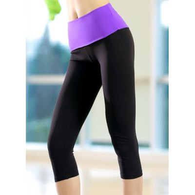 Active Elastic Waist High Stretchy Bodycon Womens Yoga PantsYoga<br>Active Elastic Waist High Stretchy Bodycon Womens Yoga Pants<br><br>Gender: For Women<br>Material: Polyester<br>Weight: 0.170KG<br>Package Contents: 1 x Pants