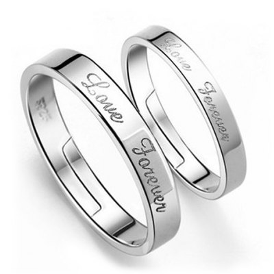 Pair of Graceful Engraved Love Forever Letters Ring For Lovers