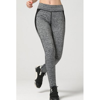 Active Color Block Skinny Pants For Women