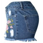 cheap Floral Embroidered Frayed Denim Shorts