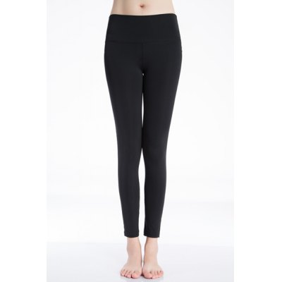 Elastic Waist Stretchy Gym Pants For Women