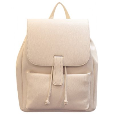 Solid Colour Design Backpack For Women