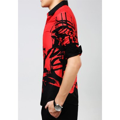 Stylish Turn-Down Collar Ink Painting Design Long Sleeve Mens ShirtMens Shirts<br>Stylish Turn-Down Collar Ink Painting Design Long Sleeve Mens Shirt<br><br>Shirts Type: Casual Shirts<br>Material: Cotton Blends<br>Sleeve Length: Full<br>Collar: Turn-down Collar<br>Weight: 0.550KG<br>Package Contents: 1 x Shirt