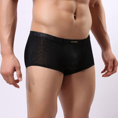 New Style Elastic Waist Solid Color Jacquard Design Penis Pouch Boxer Briefs For MenMens Underwear &amp; Pajamas<br>New Style Elastic Waist Solid Color Jacquard Design Penis Pouch Boxer Briefs For Men<br><br>Type: Boxers<br>Material: Cotton Blends,Nylon<br>Pattern Type: Solid<br>Weight: 0.065kg<br>Package Contents: 1 x Boxer Briefs