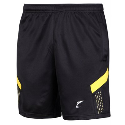 Sports Style Color Block Quick Dry Shorts For Men