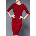Boat Neck Rose Jacquard Bodycon Dress deal