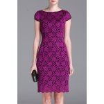 Sheath Sequined Dress