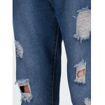 Chic Women's Plus Size Ripped High Waist Jeans photo