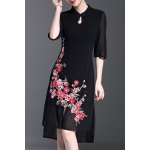 Stand Collar Floral Embroidered Asymmetrical Dress