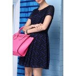 best A-Line Printed Lace Dress