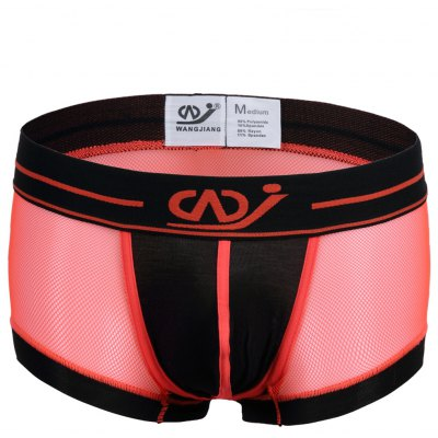 Breathable Yarn Low Waist U Convex Pouch Boxers For Men