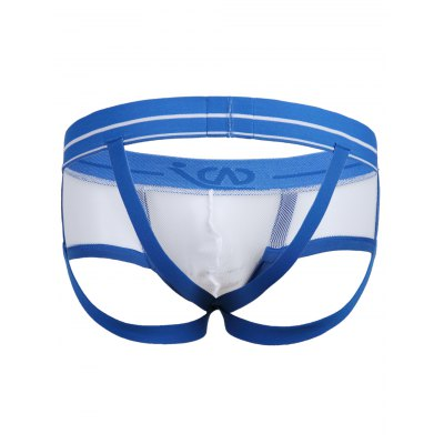 Breathable Men's Yarn Low Waist Exposed Buttocks Boxers