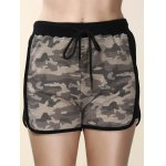 Trendy High-Waisted Camo Print Spliced Women's Shorts
