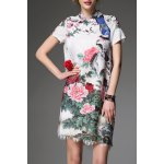 Mandarin Collar Floral Cheongsam Dress deal