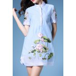 Stand Neck Flared Lotus Dress