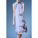 Loose Fit Sleeveless Piped Qipao Dress