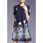 Perspective Floral Embroidery Dress and Cami Tank Top