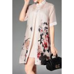 Cami Dress and Peony Print Shirt Dress Twinset deal