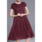 Short Sleeve Pleated Swingy Dress