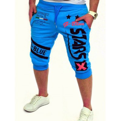 Letter and Star Printed Solid Color Lace-Up Jogger Shorts For Men