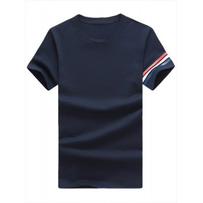 Round Collar T-Shirt For Men