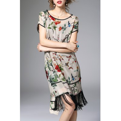 Asymmetric Fringe Floral Dress With Cami Dress