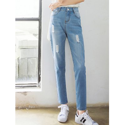 High Waist Loose Fitting Ninth Ripped Jeans