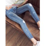 Skinny Ripped Ninth Jeans deal