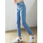 High Waist Loose Fitting Ninth Ripped Jeans deal