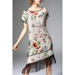 Floral Asymmetric Fringed Dress With Cami Dress deal