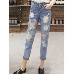 High Waist Loose Fitting Hole Design Ninth Ripped Jeans