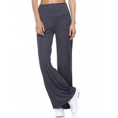 Stylish Solid Color Bell-Bottom Gym Pants For Women