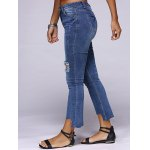 Stylish Women's Slimming Ripped Jeans deal