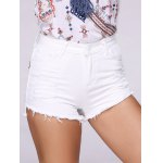 Fashionable Ripped Solid Color Women's Denim Shorts