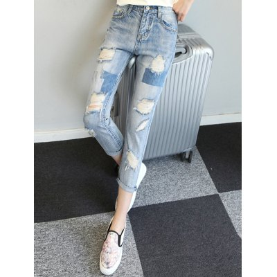 Chic Back Pocket Ripped Denim Ninth Pants For Women