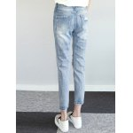 Chic Back Pocket Ripped Denim Ninth Pants For Women deal