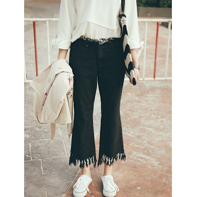 Fringed Ninth Flare Jeans