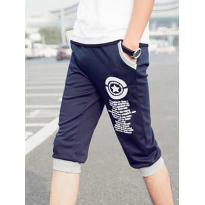Elastic Waist Letter Pattern Shorts For MenMens Shorts<br>Elastic Waist Letter Pattern Shorts For Men<br><br>Style: Casual<br>Length: Short<br>Material: Cotton,Polyester<br>Fit Type: Regular<br>Waist Type: Mid<br>Closure Type: Drawstring<br>Front Style: Flat<br>With Belt: No<br>Weight: 0.550kg<br>Package Contents: 1 x Shorts