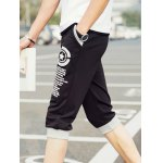 cheap Elastic Waist Letter Pattern Shorts For Men
